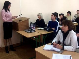 Семинар-практикум «Инновационная деятельность педагога как условие повышения качества образования»