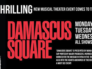 Summer Production of DAMASCUS SQUARE