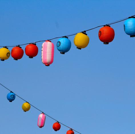 Day Lanterns