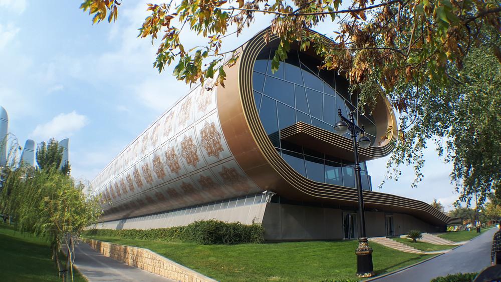 Carpet Museum.