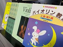 violintext.jpg