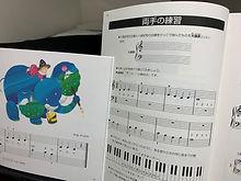 pianotext2.jpg