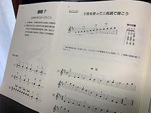 violintext2.jpg