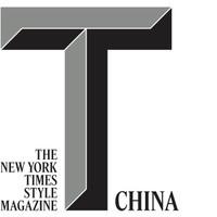 T Magazine China