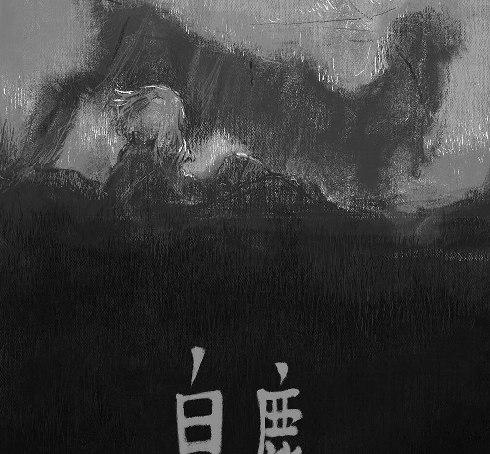 白鹿-篇名頁 / White Deer-title page