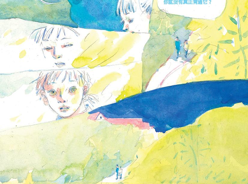 說故事遊戲 第二部 / Storytelling Game Vol.2 p.144