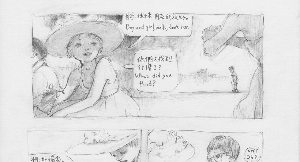 審判 / the Trial p.09