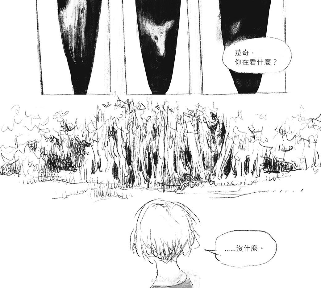 白鹿 / White Deer p.22