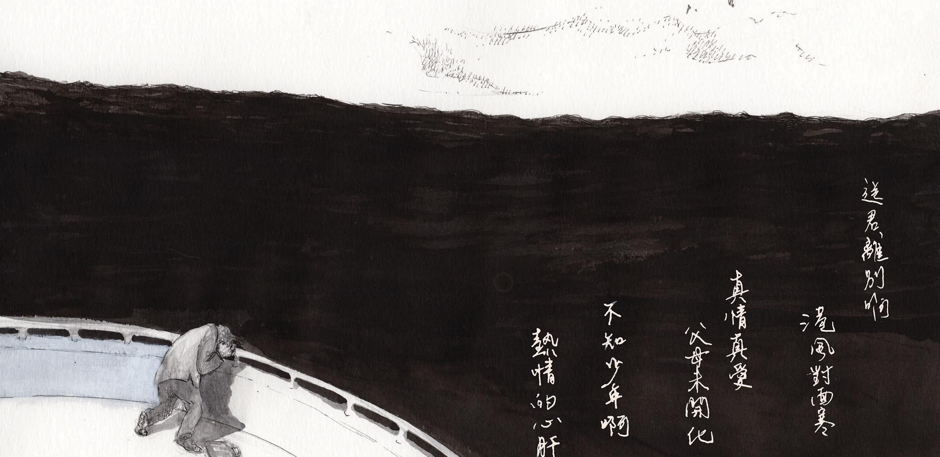 港邊惜別 / Love Story, Love Song p.02-03