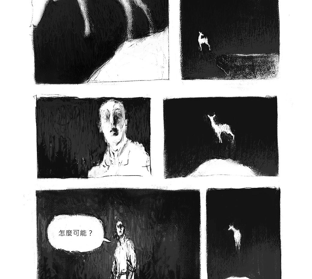 白鹿 / White Deer p.16