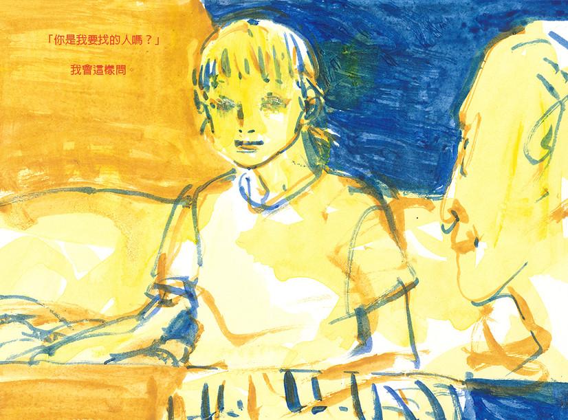 說故事遊戲 第二部 / Storytelling Game Vol.2 p.082