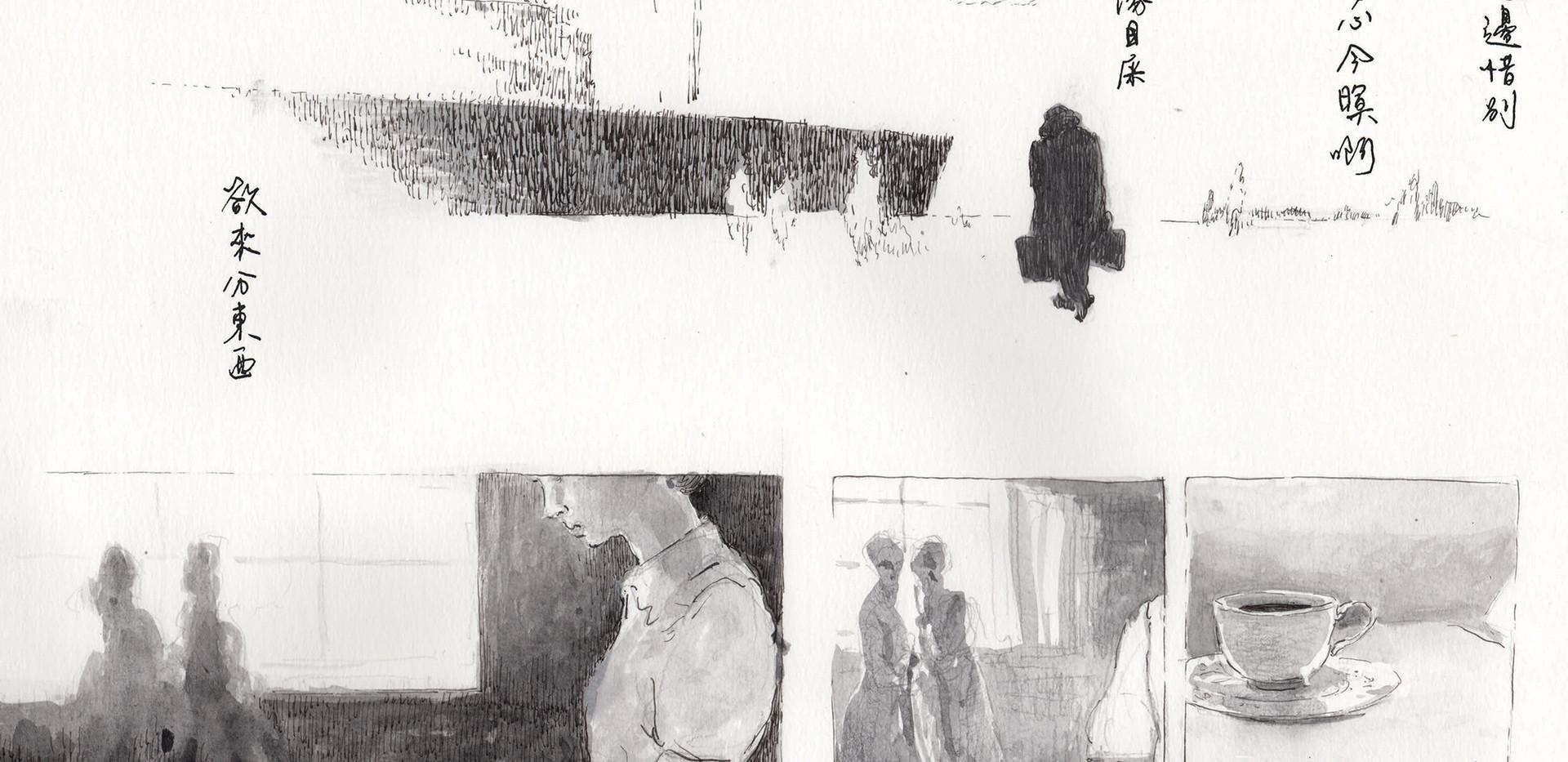 港邊惜別 / Love Story, Love Song p.10-11