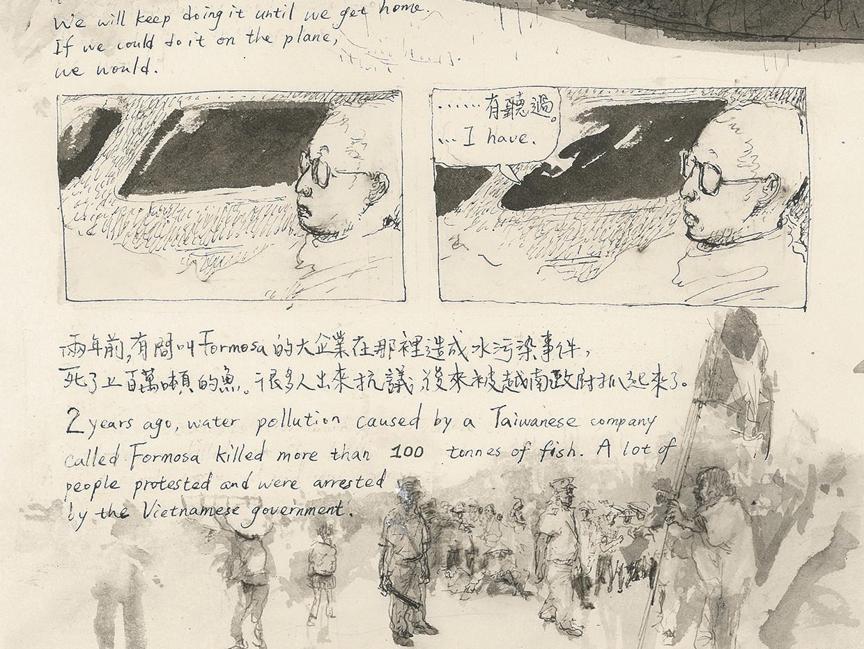 異鄉人 / the Runaway p.22