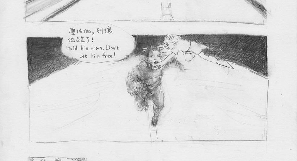 審判 / the Trial p.01