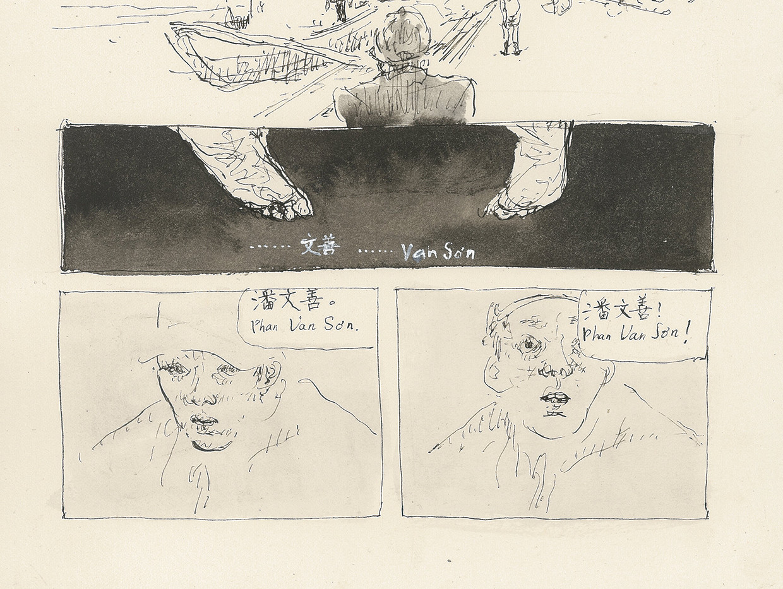 異鄉人 / the Runaway p.09