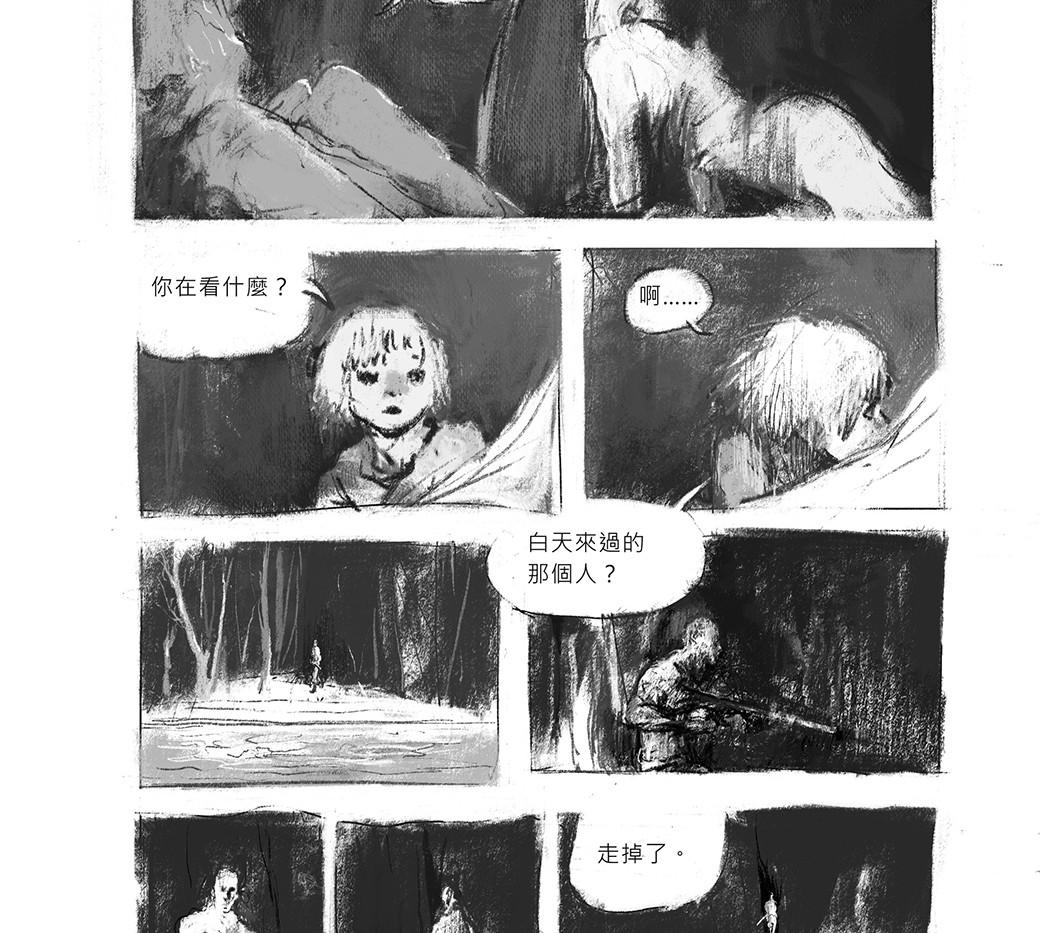白鹿 / White Deer p.09