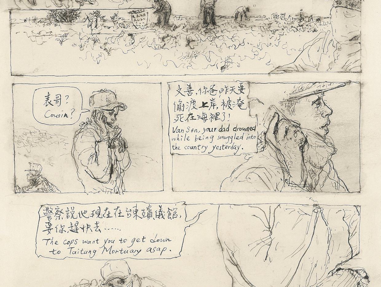 異鄉人 / the Runaway p.06