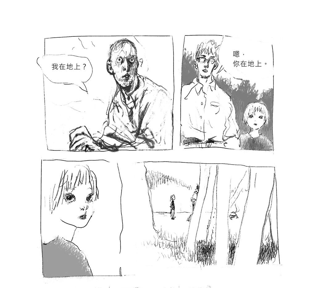 白鹿 / White Deer p.21