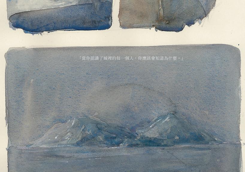 島 / The Island p.10