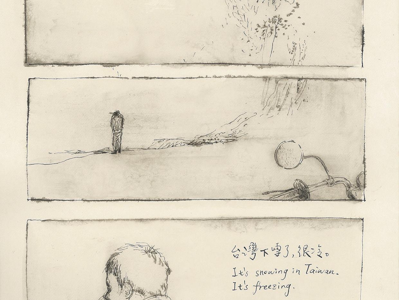 異鄉人 / the Runaway p.01
