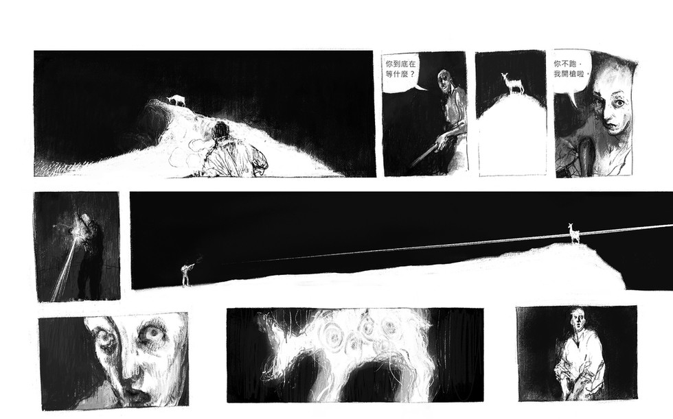 白鹿 / White Deer p.14-15