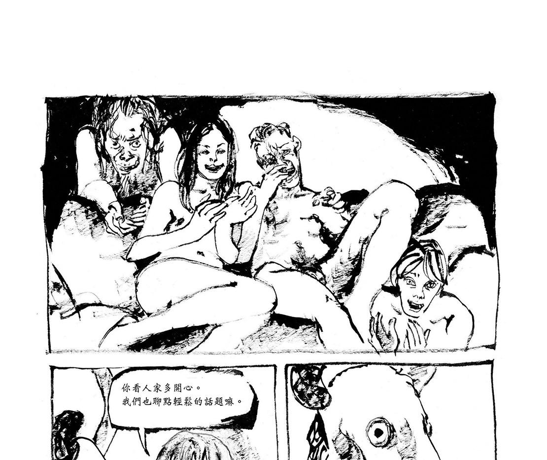 縫裡嬉戲 / Play in the Rift p.39