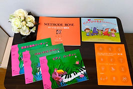 山手線内・大塚・池袋・巣鴨のピアノ教室なら、鴨田友梨香ピアノ教室へ!