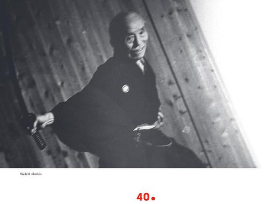 Kendo innovation laboratory 10.jpg