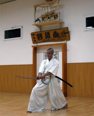Kendo - Iaito