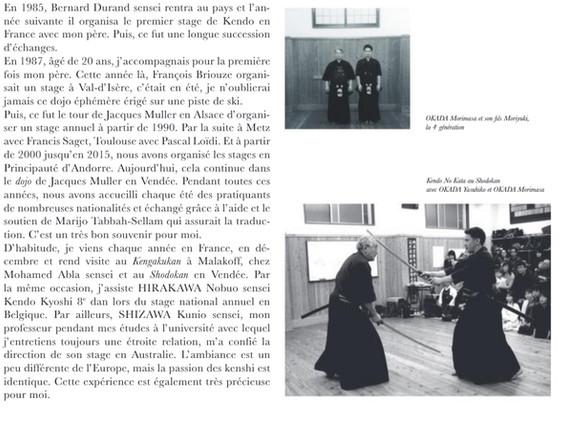 Kendo innovation laboratory 6.jpg
