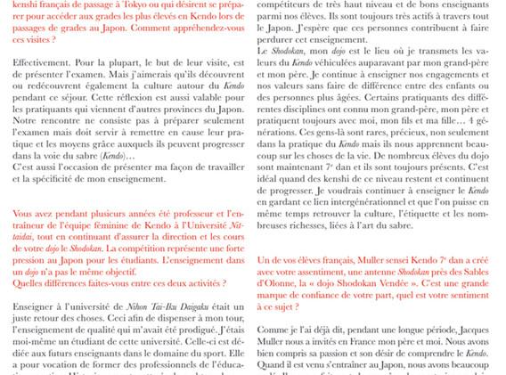 Kendo innovation laboratory 7.jpg