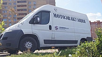 грузовое такси Москва.jpg