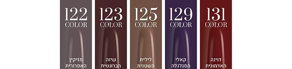 pigmentim name and number5.png