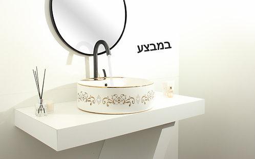 כיור חרס לבן עם עיטורי זהב לאמבט