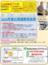 スライド2(2).JPG