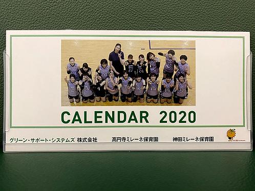 2020チームカレンダー