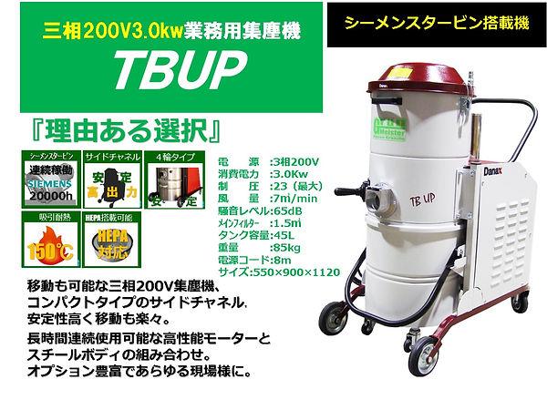 TBUP.jpg
