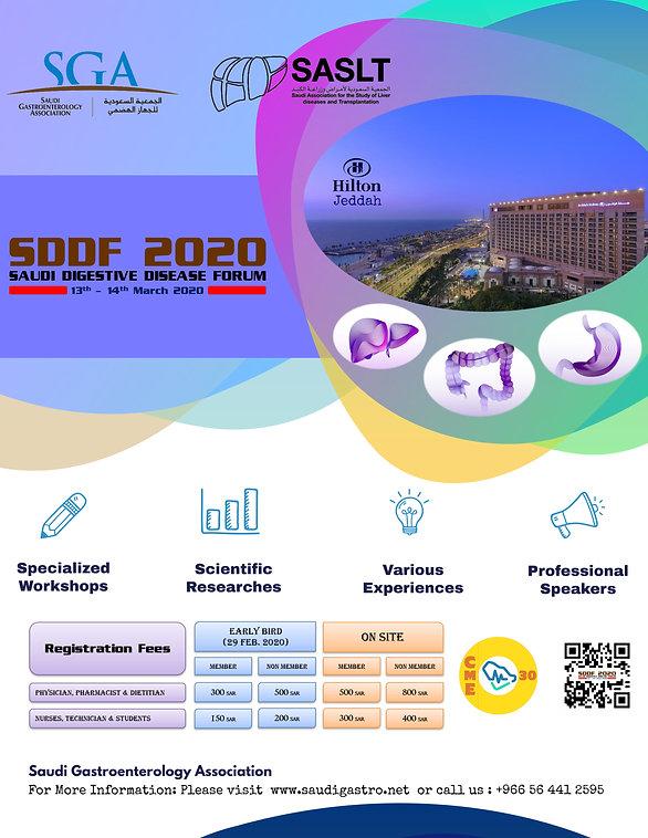 SDDF 2020