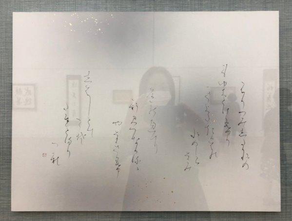日本の書展5_edited