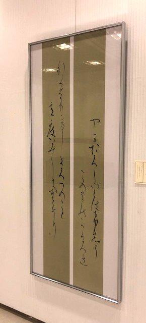 山おろし1_edited
