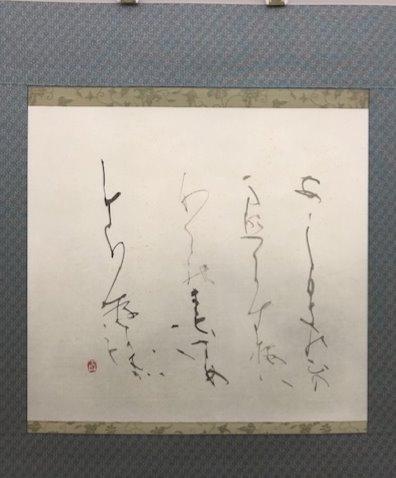 日本の書展1_edited