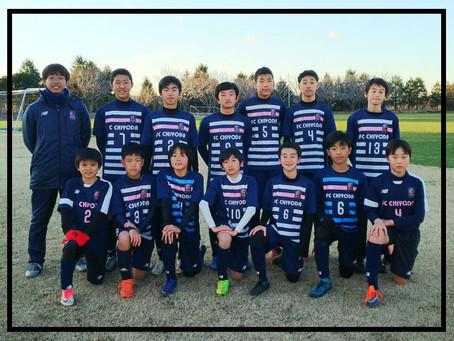 FC千代田 冬合宿