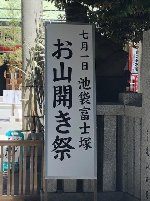 朝顔市2_edited