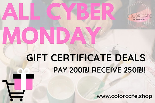 Cyber Monday Gift Card Worth 250