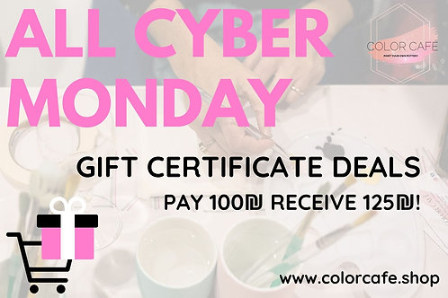 Cyber Monday Gift Card Worth 125