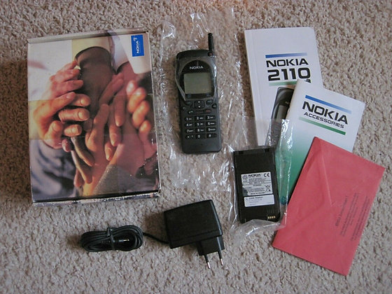Nokia 2110 SOLD