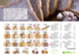 麵包菜單_02.jpg