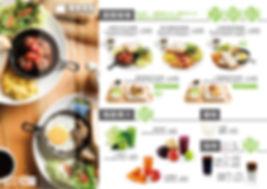 早餐菜單(盤餐).jpg
