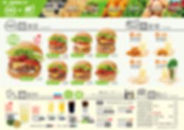 thefreenburger menu C
