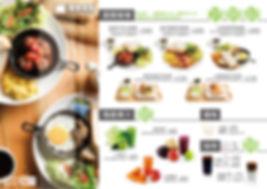 早餐菜單(盤餐)_01.jpg